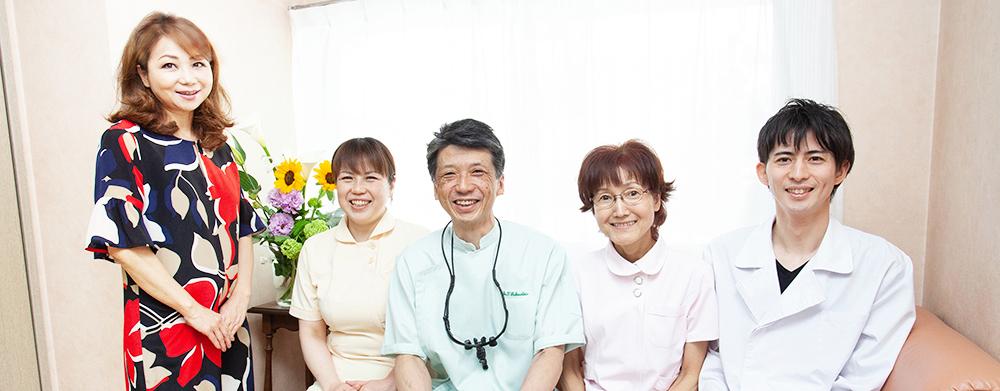 歯科 クリニック 福田